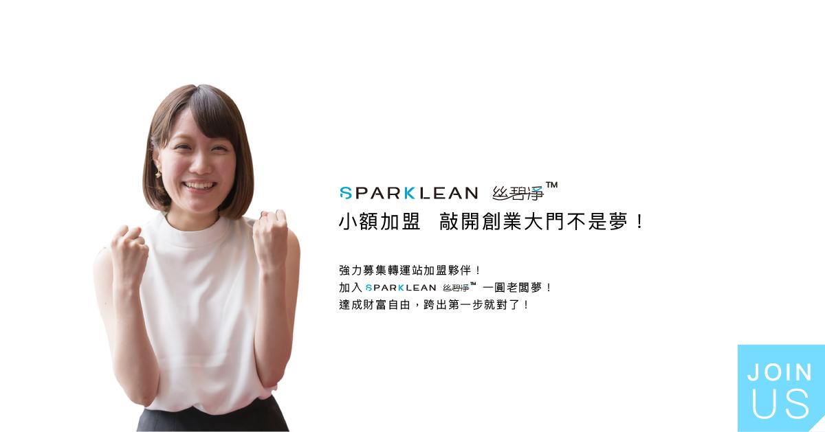 服務特色FB廣告-17