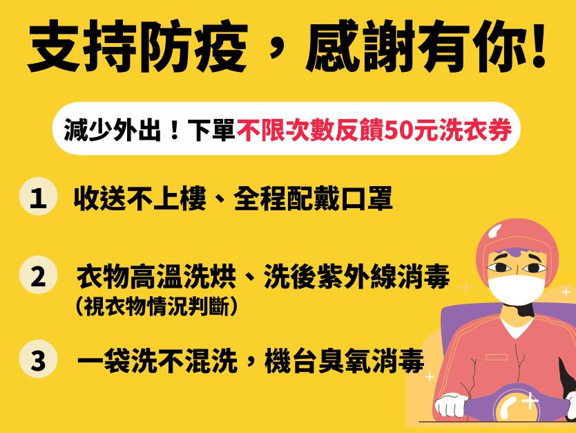 APP_Banner_20210517